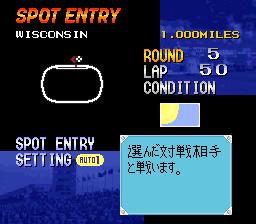 Super Indy Champ (J)073.png