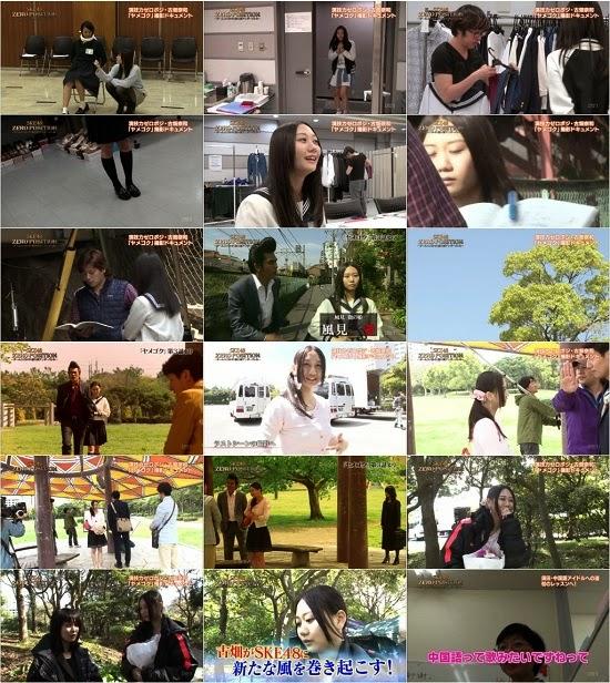 (TV-Variety)(720p) SKE48 ZERO POSITION~チームスパルタ!能力別アンダーバトル~ ep15 150516