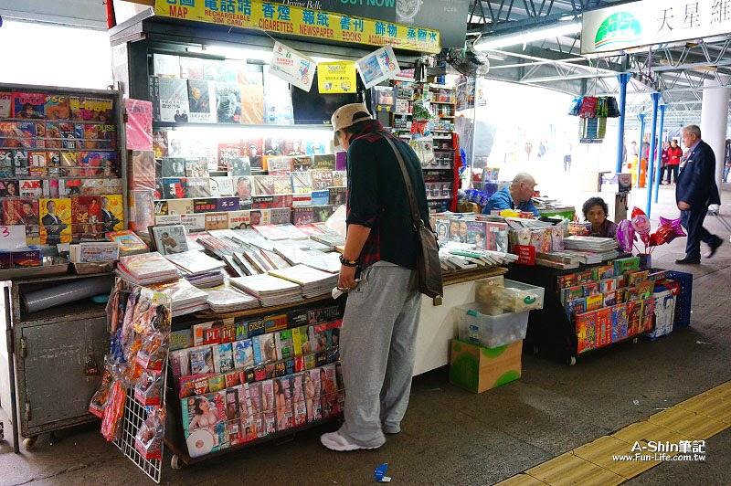 香港尖沙嘴天星碼頭-7