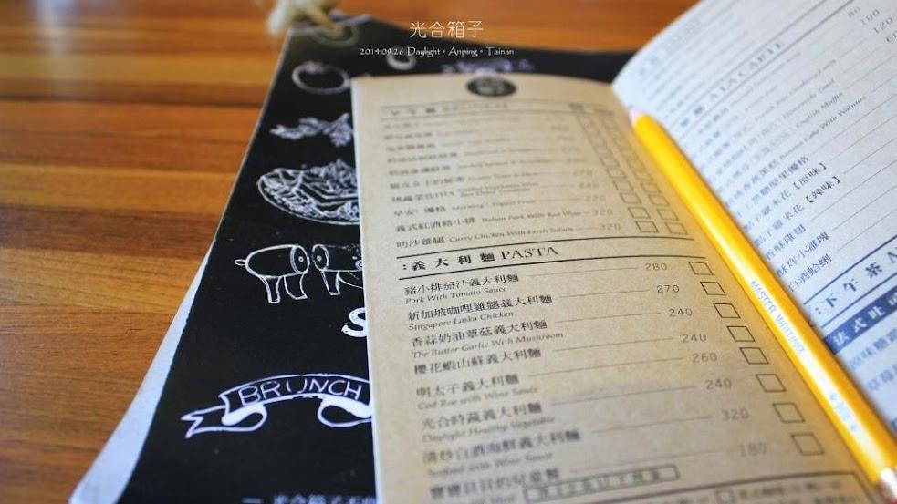 台南安平區咖啡館,光合箱子-1