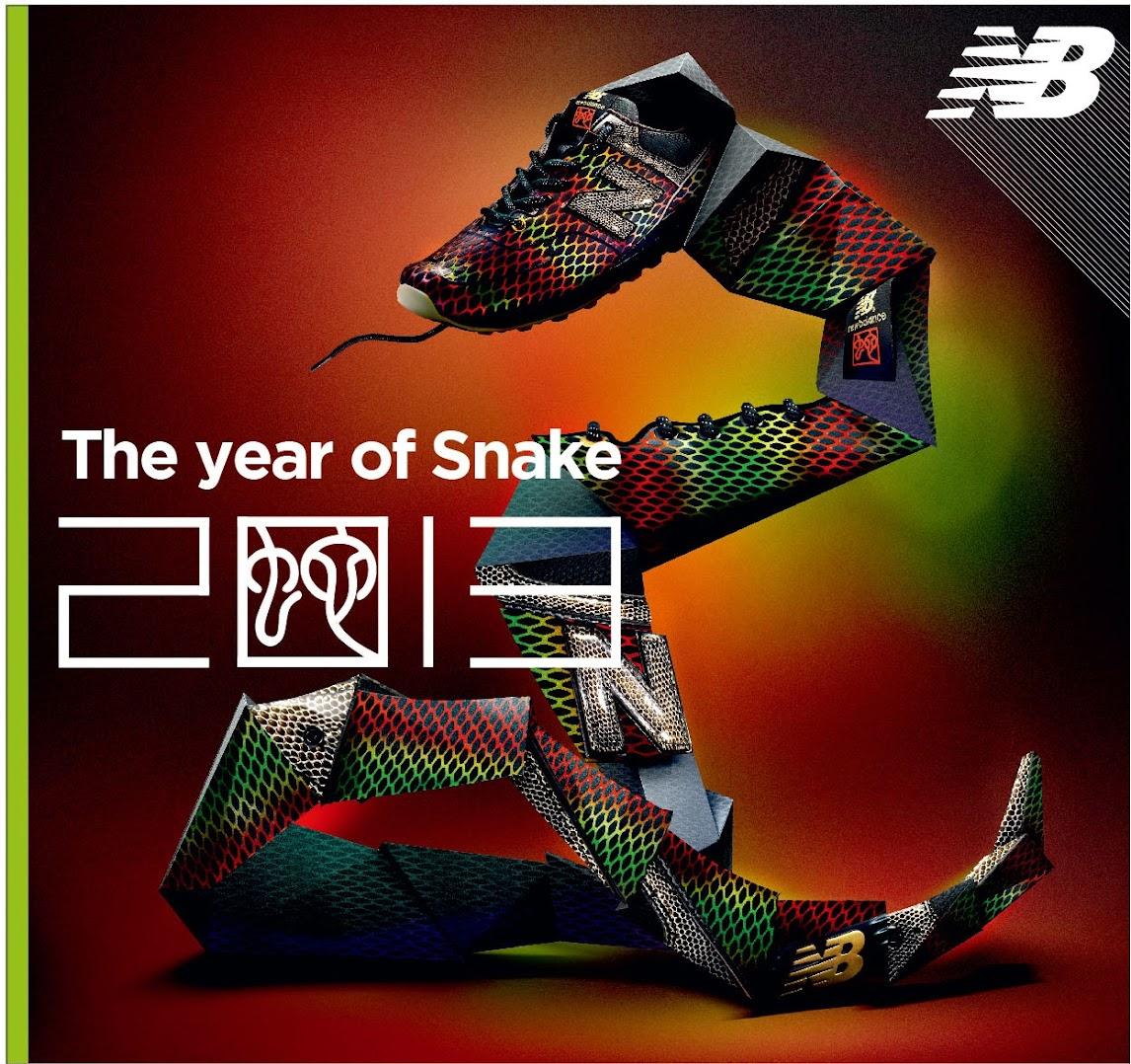 *New Balance 574:蛇年款 魅惑人心 神祕降臨! 1
