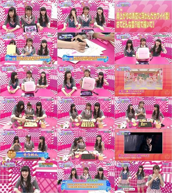 (TV-Variety)(720p) NMB48 – Kawaiian Clubee! ep122