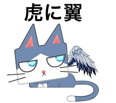 CamNangNhatBan.blogspot.com