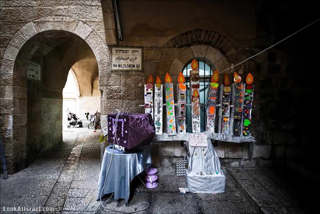 Ханука в старом городе в Иерусалиме. LookAtIsrael.com - Фото путешествия по Израилю | Hanukkah in Old City of Jerusalem | חנוכה בעיר העתיקה ירושלים