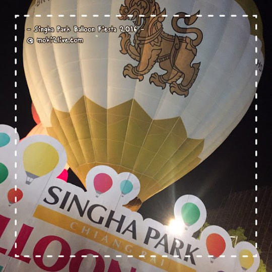 Singha Park International Balloon Fiesta Photo Contest 2016