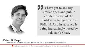 Feisal Naqvi - PML supports Shia Killing