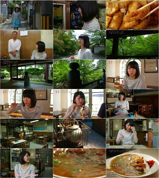 (TV-Variety)(720p) 横山由依 – がはんなり巡る 京都いろどり日記 ep24 150618