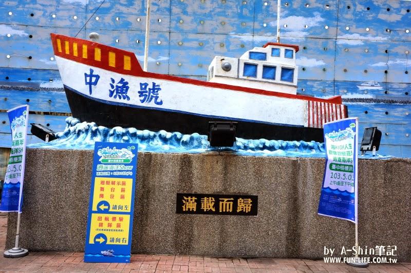 台中梧棲港搭遊艇2