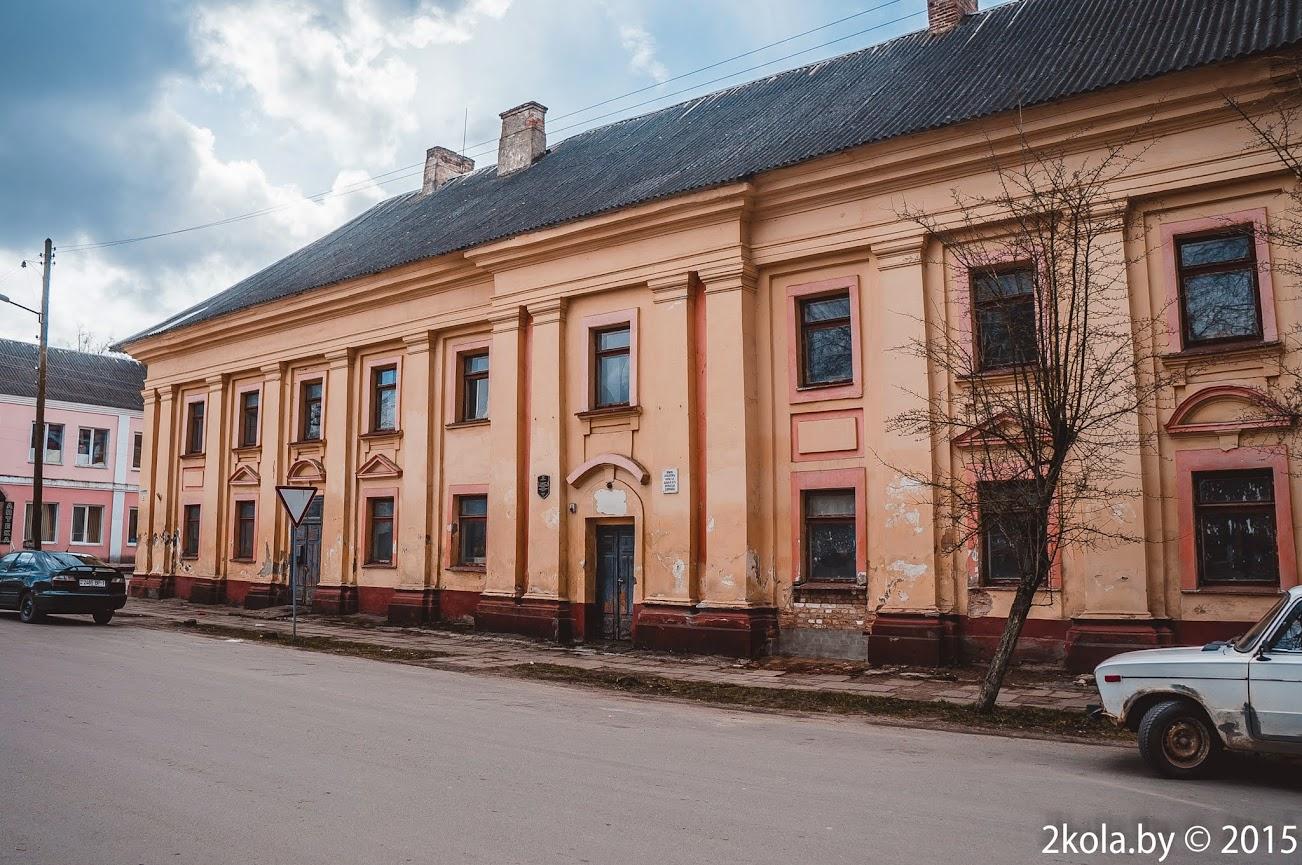 манастыр базыльянаў | Ружаны