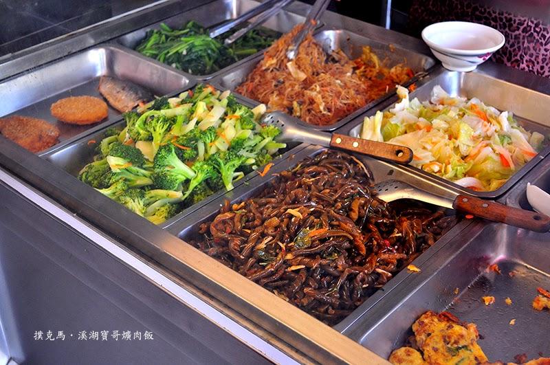 【彰化溪湖】寶哥爌肉飯:豬腳飯,腳庫飯,傳統溪湖小吃 @ 撲克馬.旅遊筆記本
