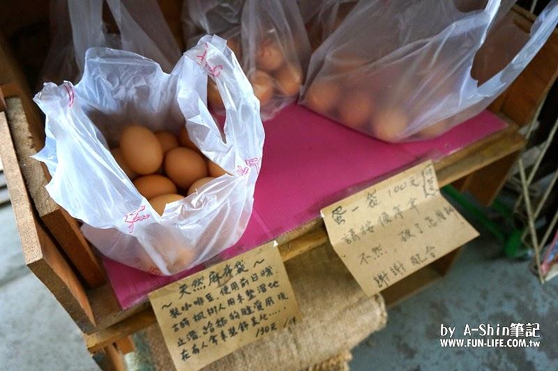 榮利商店(誠實商店)22
