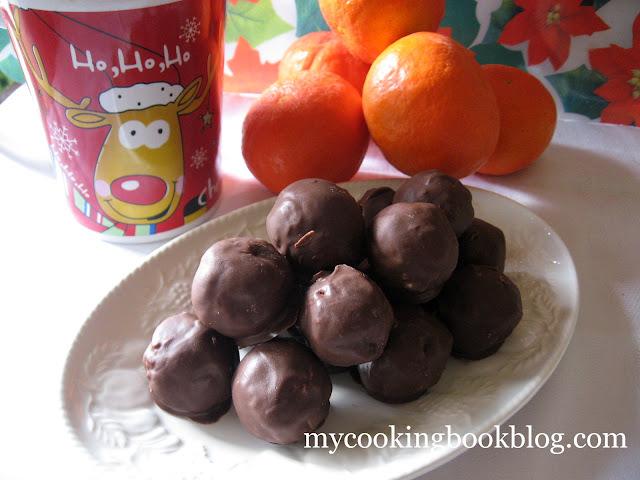 Бонбони с орехи и кора от мандарини