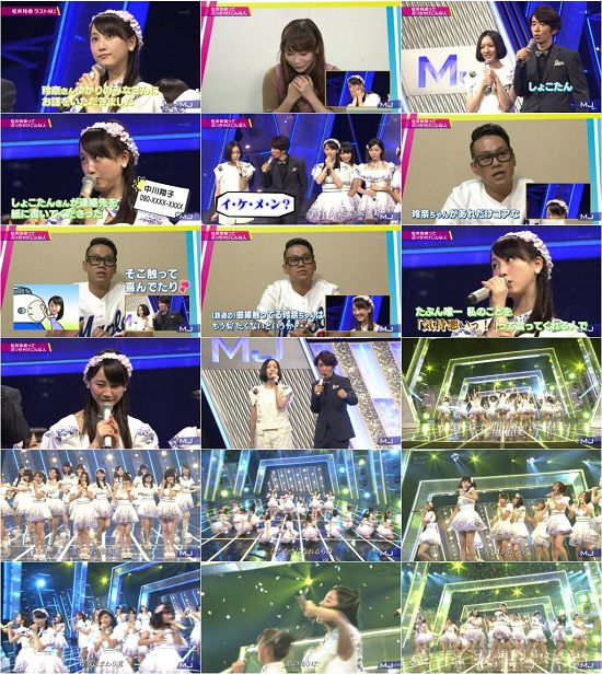 (TV-Music)(1080i) SKE48 Part – Music Japan 150823
