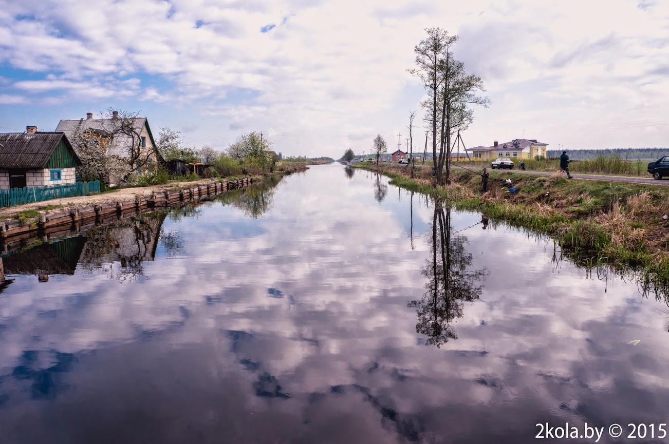 Агінскі канал