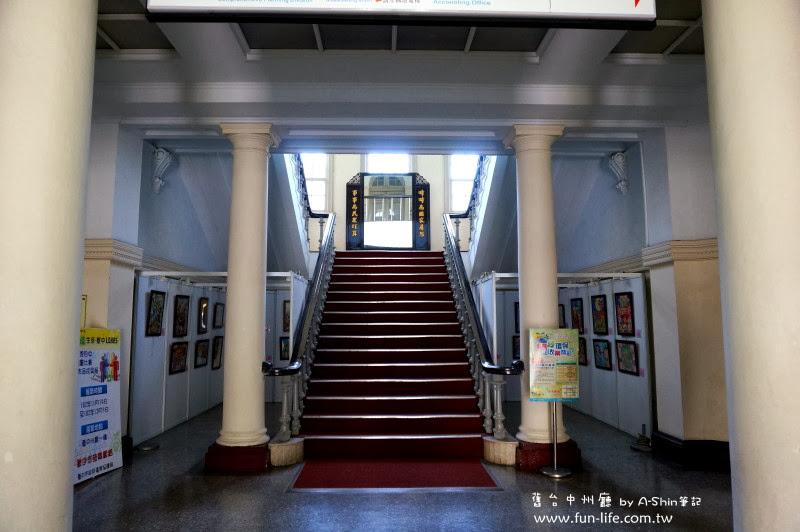 台中州廳,一進大門的二樓誘惑