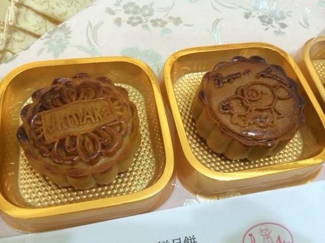J.miAka 寵愛宅: 廣式蛋黃白蓮蓉月餅(半個蛋黃)