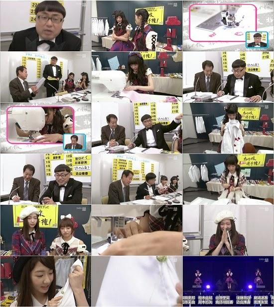 (TV-Variety)(720p) AKB48 ネ申テレビ シーズン18 ep10 150517