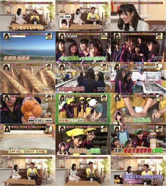 (TV-Variety)(720p) HKT48のおでかけ! ep117 150520