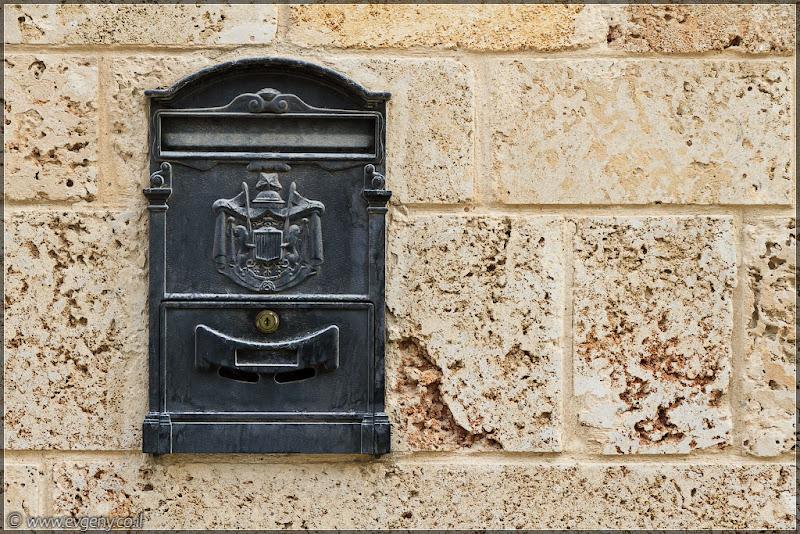 Фото: Тель Авив: Для писем