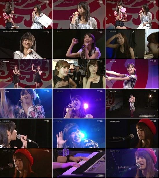 (TV-Variety)(720p) AKB48グループ 夏祭り Vol.9 141130