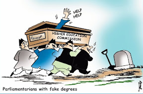 HEC sent to the grave by Sindh