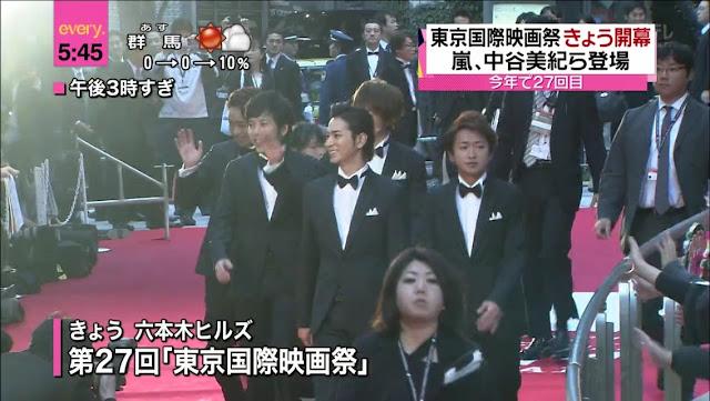 「忘れかけた夢きっと,手に入れるために。」: 「第27回 東京國際映畫祭」嵐擔任開幕嘉賓