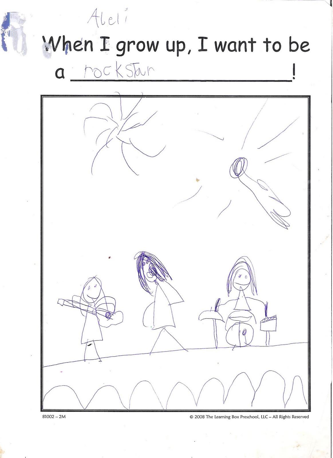 Cardo School Writing Assignment