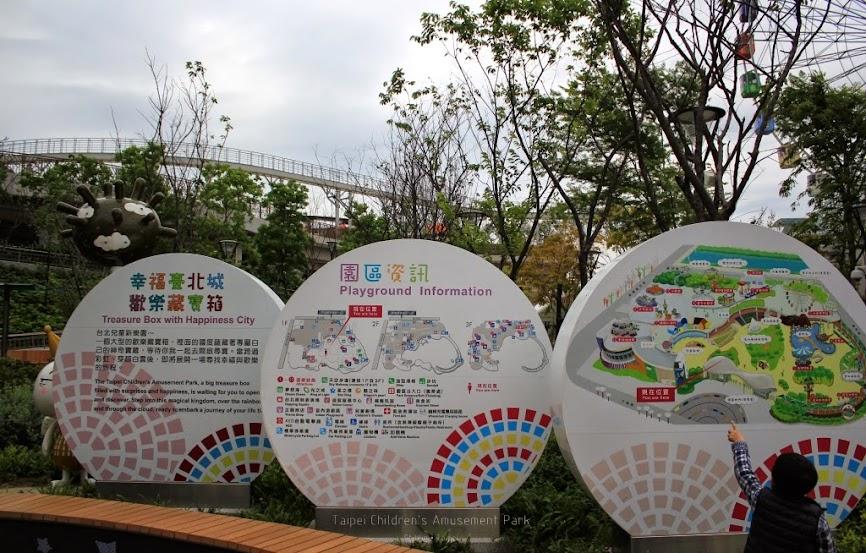 台北士林景點,兒童新樂園-6
