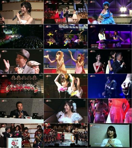 (TV-Music)(1080i) AKB48 – 第4回 AKB48紅白対抗歌合戦 (スカパー!) 150110