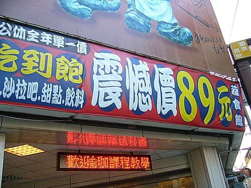 臺灣素食餐廳小吃- 臺南素食 @ H&D幸福小屋 :: 痞客邦