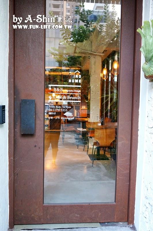 Ino Home cafe5