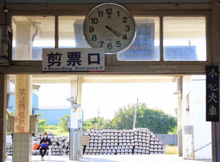 台南後壁車站-7