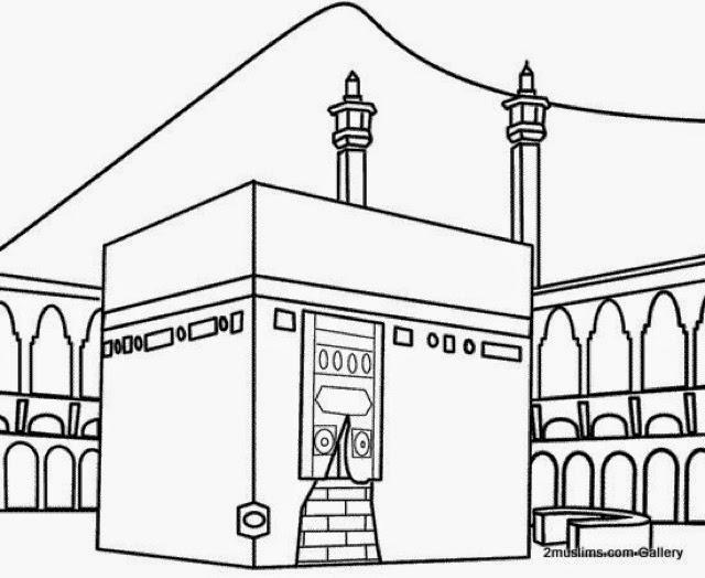 AICM Sunday School: Level 1 Islamic Studies