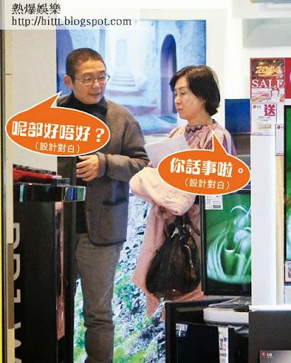 熱爆娛樂: [忽然1周 967] 俞琤 lead住何超瓊 超瓊,俞琤,何超瓊,MW,