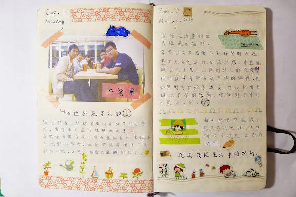 手帳 // September, 2013