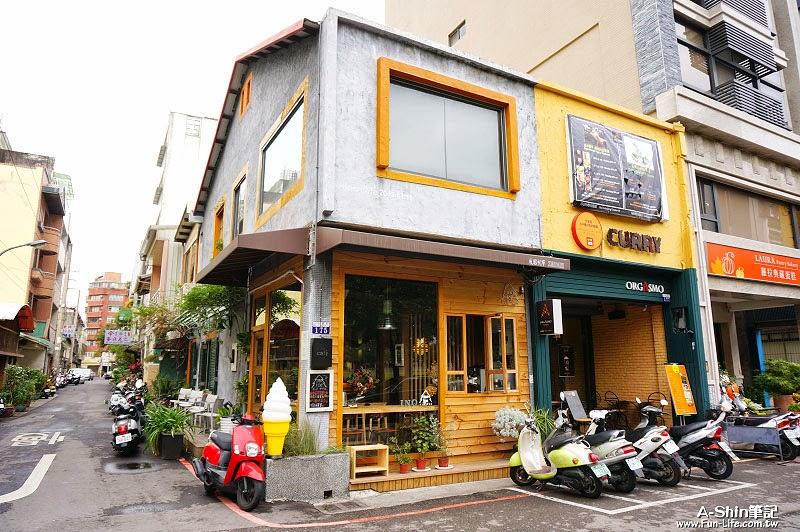 勤美綠園道咖啡館,ino cafe-1