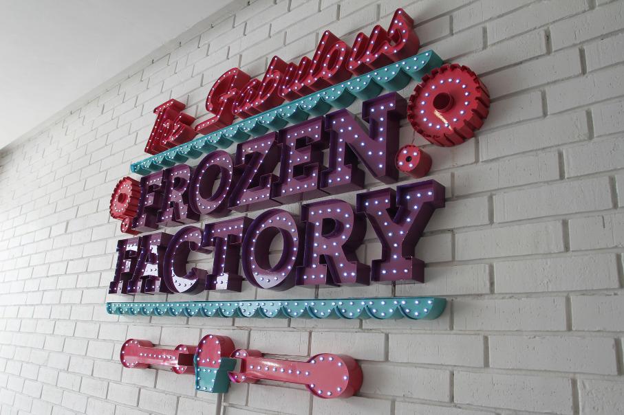 *極低溫現點現做冰淇淋:甜美風格小型冷凍工作臺! 2