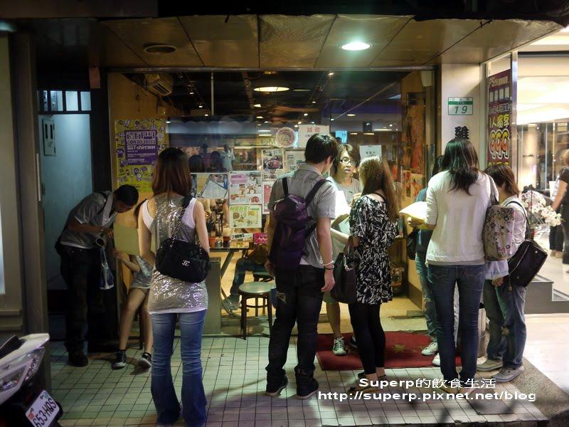 [小店食記]臺北西門町的維多利亞茶餐廳之絕讚煲仔飯 @ 彼得覓食趣 :: 痞客邦