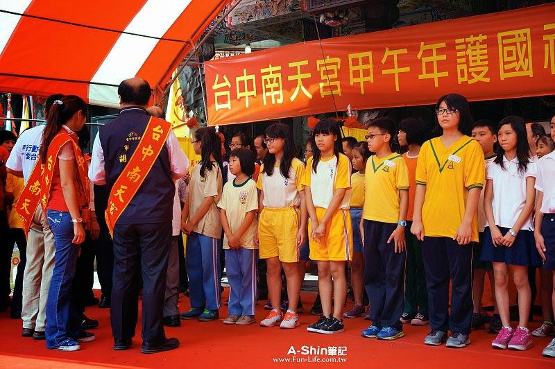 台中南天宮8