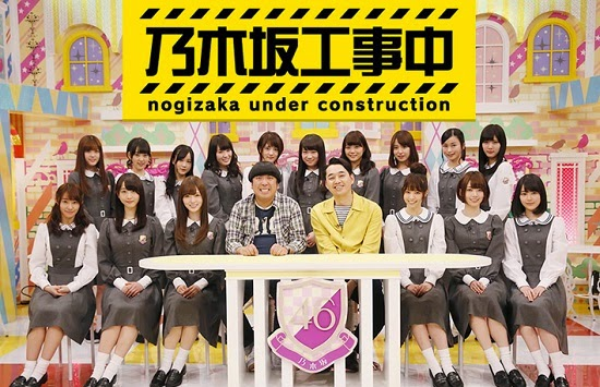 (TV-Variety)(720p) 乃木坂46 – 乃木坂工事中 Nogizaka Under Construction ep61 160703