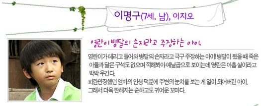 【韓劇】葡萄園之戀 線上看 | 癮部落