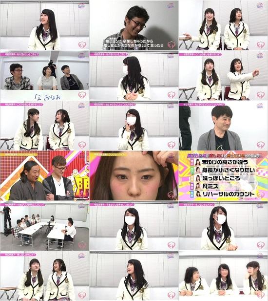 (TV-Variety)(720p) NMB48 – アイドルらしくない!! ep27
