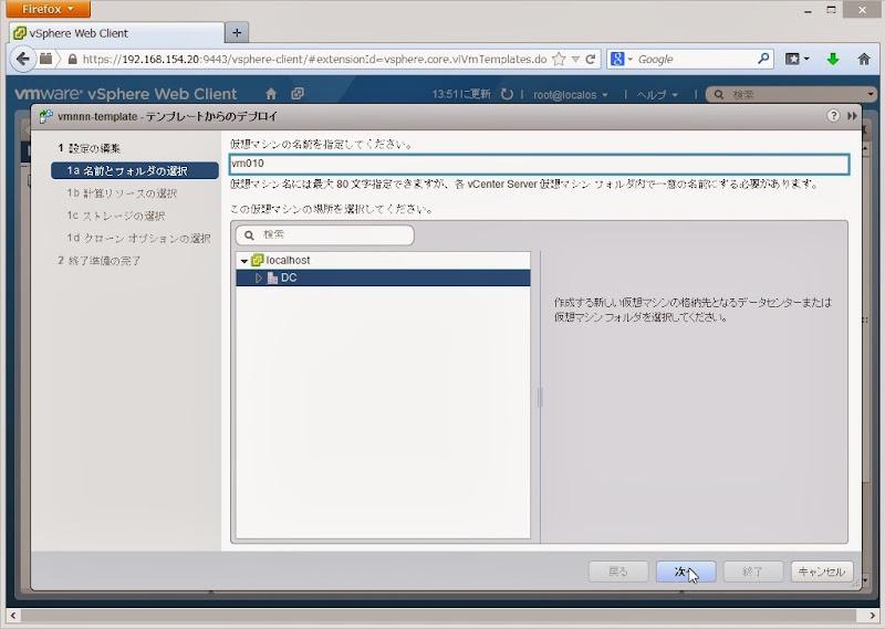 Download Vsphere Client 5.5 For Mac