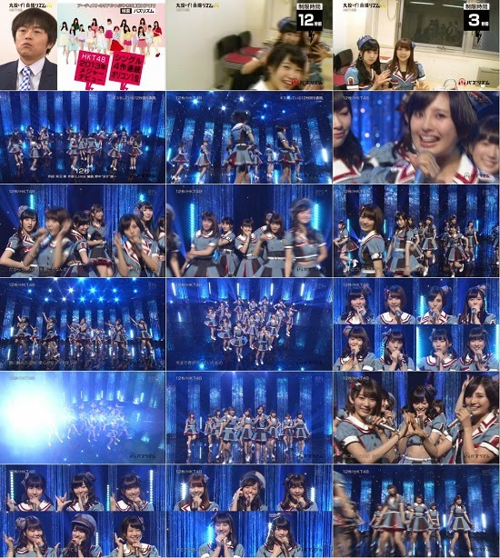 (TV-Music)(1080i) HKT48 Part – バズリズム 150424
