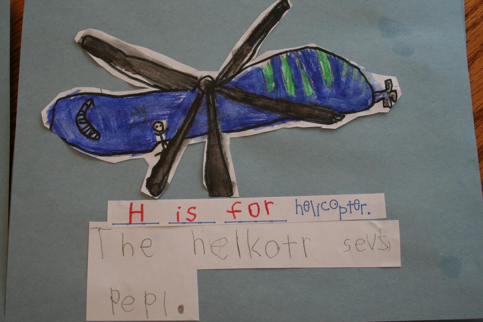 Mrs Lee S Kindergarten Beep Beep Transportation Things