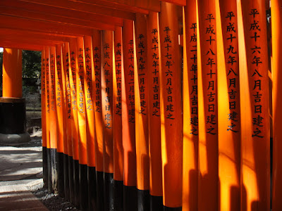 Picture of torii on the right side at Fushimi Inari