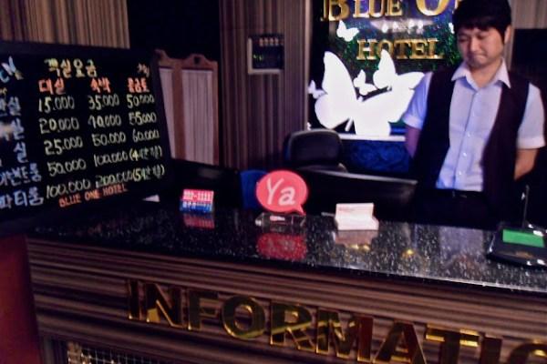 Front Desk & Love Motel Prices, inside the korean love motel, what are korean love motels