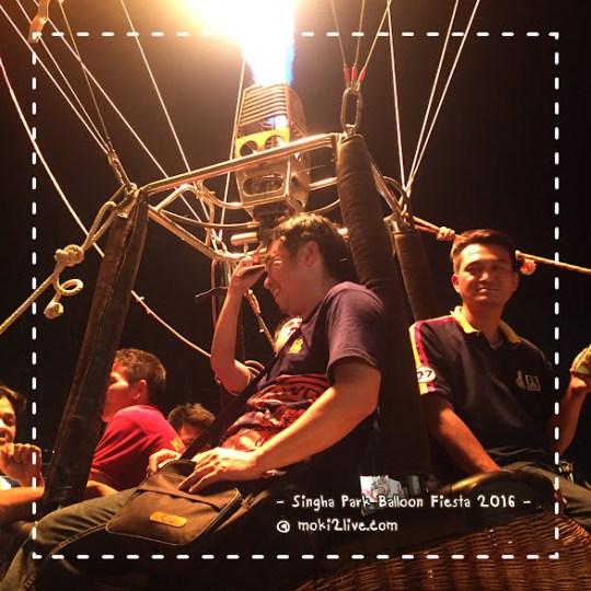 ทดสอบบอลลูน Singha Balloon Fiesta