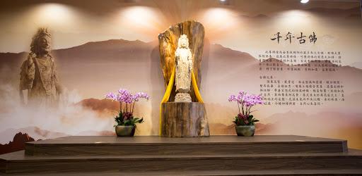 菩提禪修 臺灣新北海山菩提禪堂 - 禪修中心