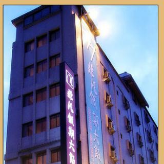 非凡假期大飯店 @ hoteltaiwan :: 痞客邦